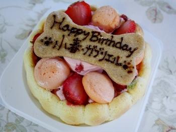 お誕生日のお祝い_b0107544_20415148.jpg