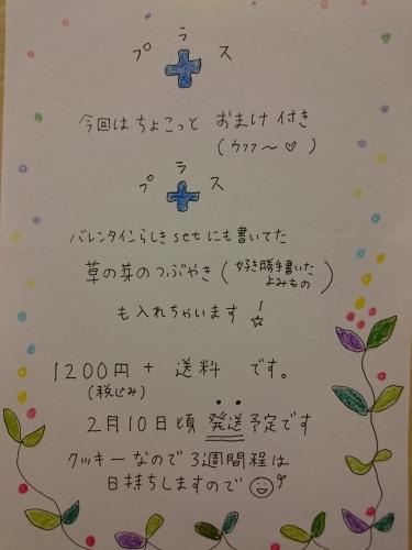 f0326946_00105842.jpg