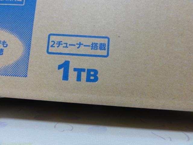 b0061947_22115103.jpg