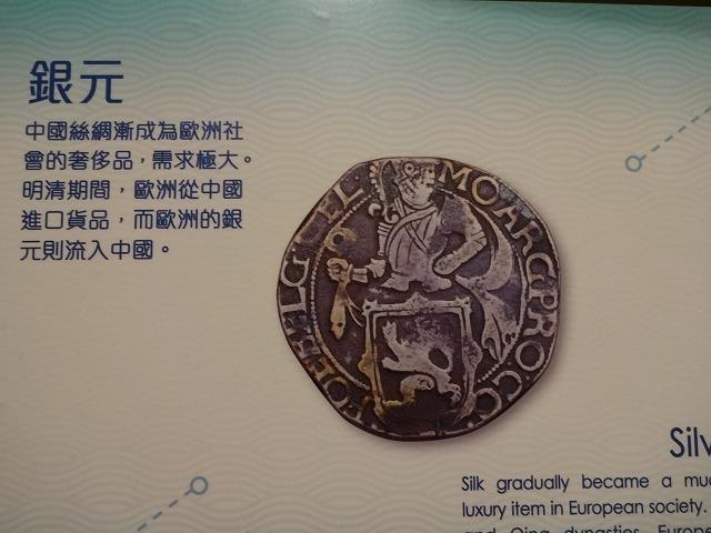 跨越海洋@香港歴史博物館(HKミュージアムオブヒストリー)5 (海外旅行部門)_b0248150_15384734.jpg