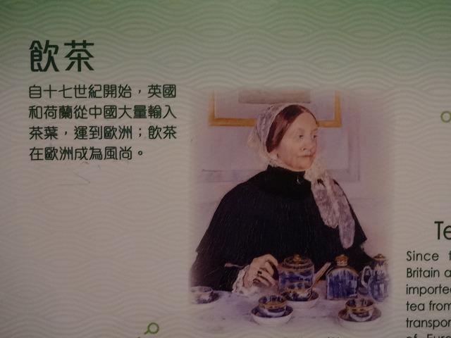 跨越海洋@香港歴史博物館(HKミュージアムオブヒストリー)5 (海外旅行部門)_b0248150_15474508.jpg