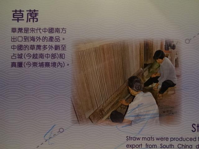 跨越海洋@香港歴史博物館(HKミュージアムオブヒストリー)5 (海外旅行部門)_b0248150_15531083.jpg