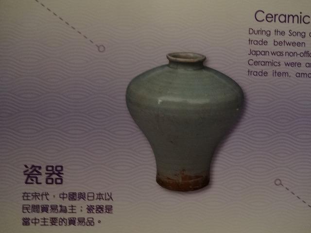跨越海洋@香港歴史博物館(HKミュージアムオブヒストリー)5 (海外旅行部門)_b0248150_16200993.jpg