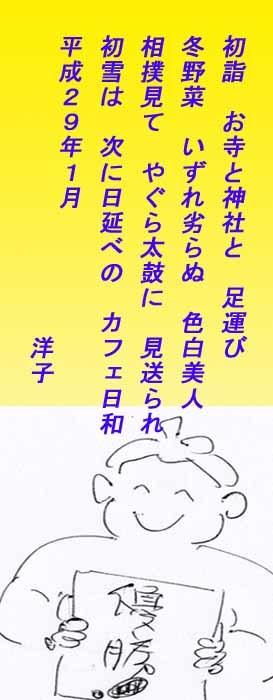 d0011955_13143802.jpg
