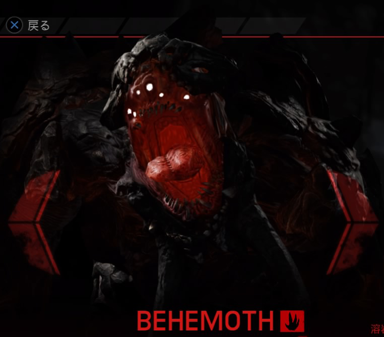 ゲーム「EVOLVE[PS4版] Behemoth vs Hunter」_b0362459_23262551.png
