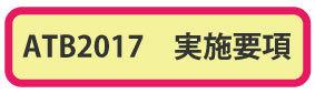 2月営業カレンダー&イベント_a0330060_16115041.jpg