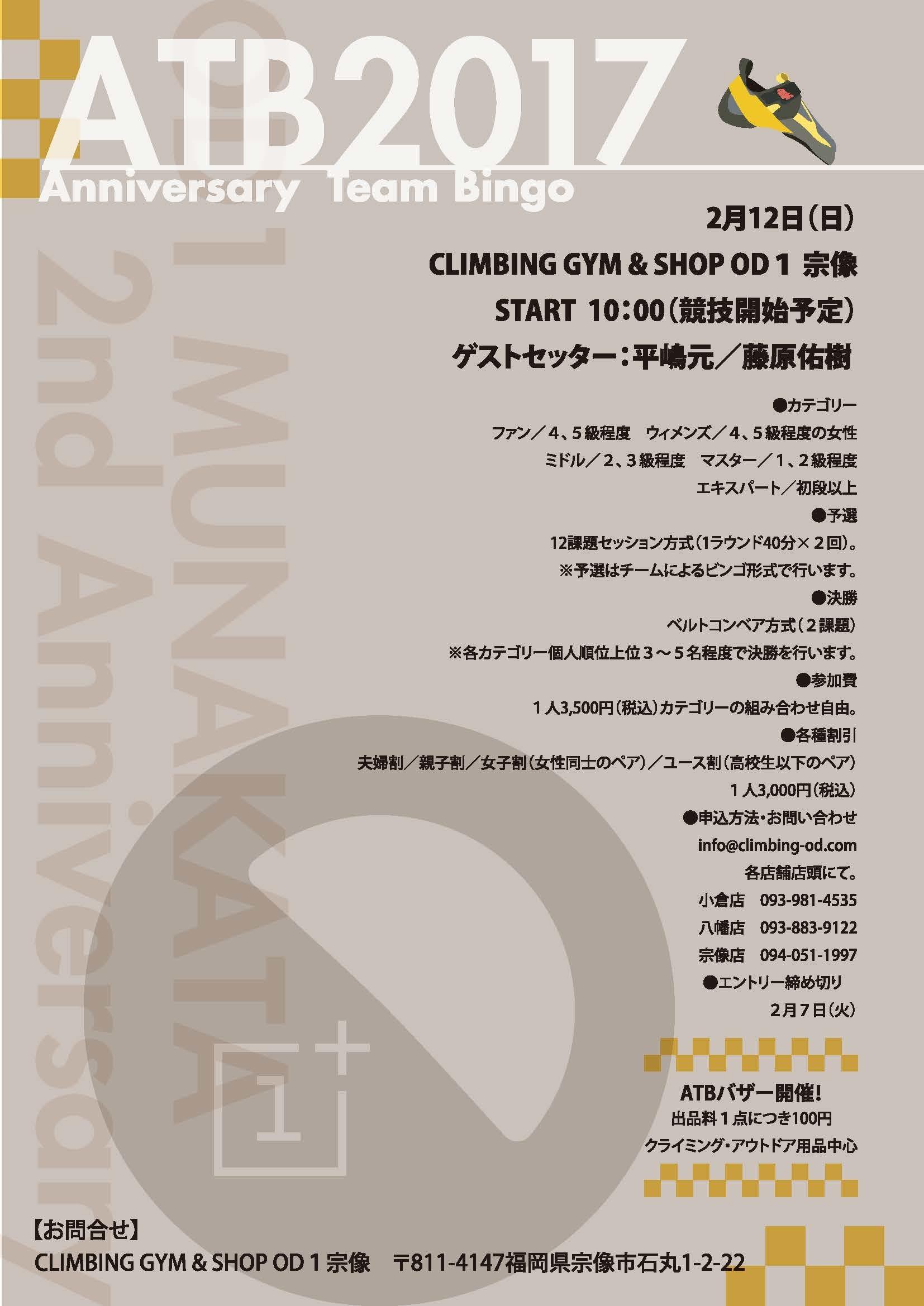 2月営業カレンダー&イベント_a0330060_16482921.jpg