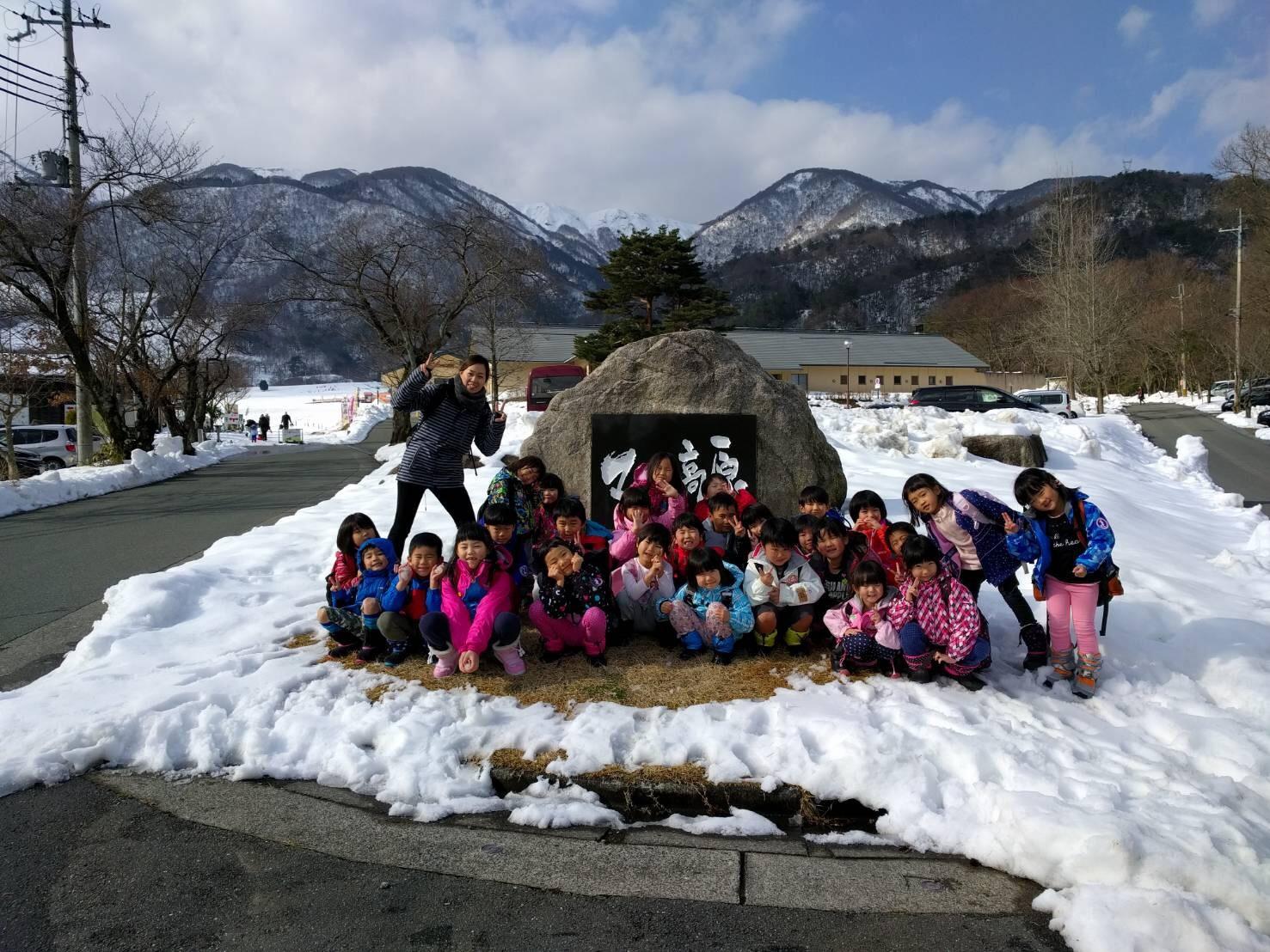 雪遊び行ってきました。_c0151262_21011860.jpg