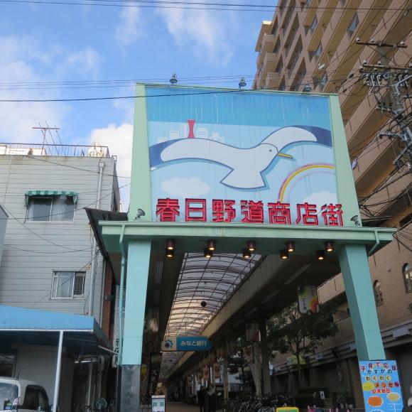 大日商店街と狭いホーム_c0001670_19251637.jpg