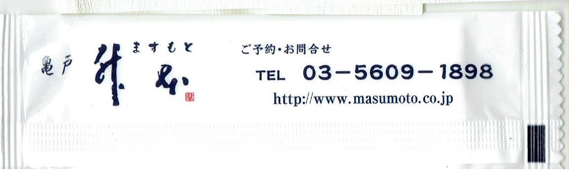 d0249595_17313700.jpg