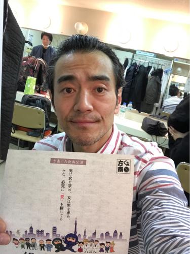 方南ぐみ企画公演『伊賀の花嫁』終了_f0061797_18430788.jpg