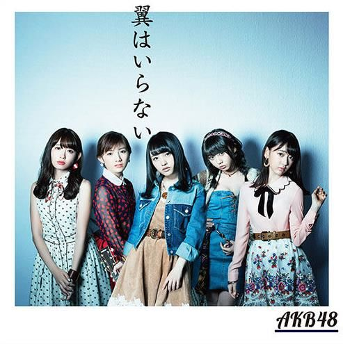 2016年間アルバム・シングル売り上げランキング_b0033699_10571940.jpg