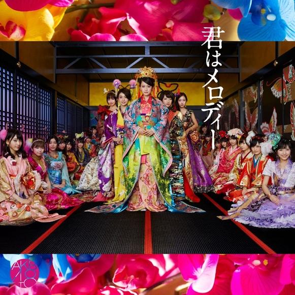 2016年間アルバム・シングル売り上げランキング_b0033699_1114465.jpg