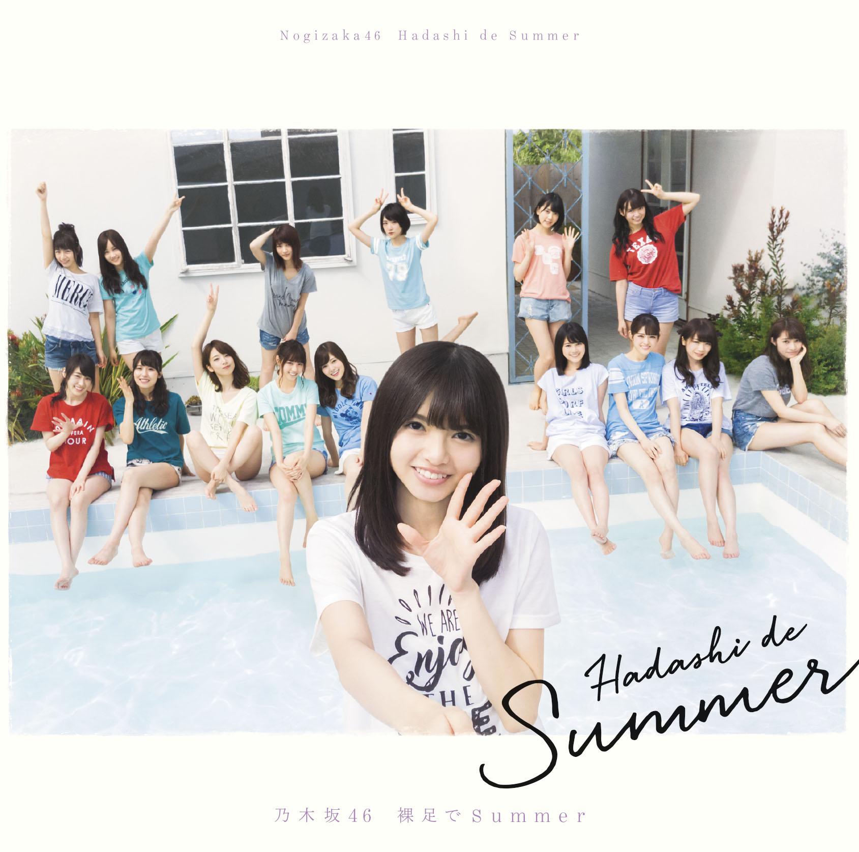 2016年間アルバム・シングル売り上げランキング_b0033699_11182024.jpg