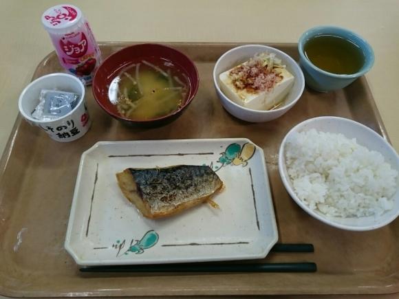 今日の朝食@会社Vol.195_b0042308_07263012.jpg