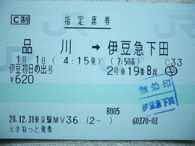 b0283432_051462.jpg