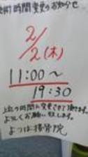 f0214534_09270229.jpg