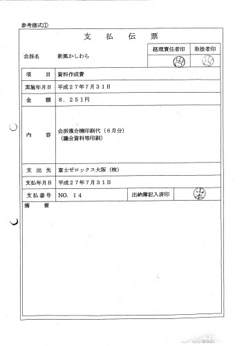 b0253941_20063803.jpg