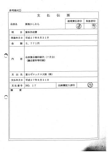 b0253941_20064989.jpg