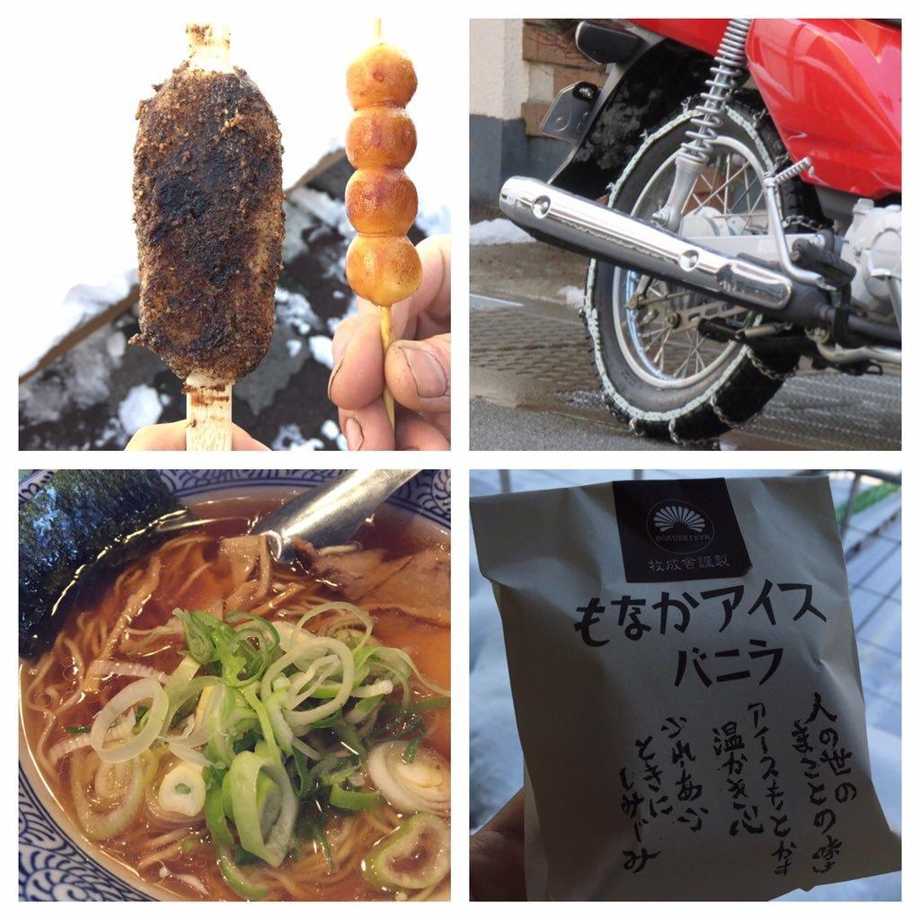 りふれっしゅ_c0206742_15593478.jpg