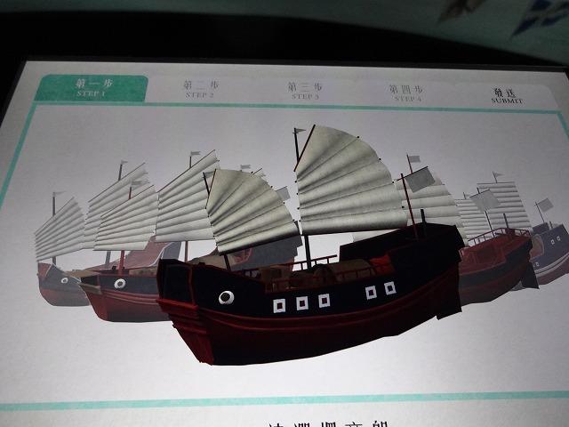 跨越海洋@香港歴史博物館(HKミュージアムオブヒストリー)6 (海外旅行部門)_b0248150_17424398.jpg