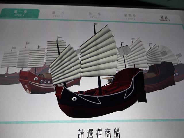 跨越海洋@香港歴史博物館(HKミュージアムオブヒストリー)6 (海外旅行部門)_b0248150_17433978.jpg