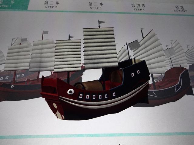 跨越海洋@香港歴史博物館(HKミュージアムオブヒストリー)6 (海外旅行部門)_b0248150_17440594.jpg