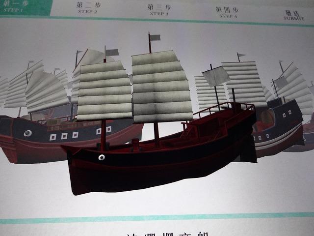 跨越海洋@香港歴史博物館(HKミュージアムオブヒストリー)6 (海外旅行部門)_b0248150_17443449.jpg