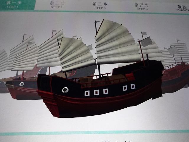 跨越海洋@香港歴史博物館(HKミュージアムオブヒストリー)6 (海外旅行部門)_b0248150_17445887.jpg
