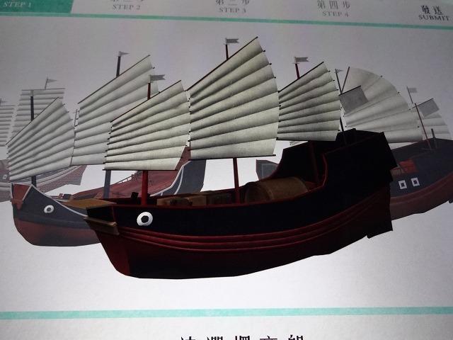 跨越海洋@香港歴史博物館(HKミュージアムオブヒストリー)6 (海外旅行部門)_b0248150_17452791.jpg