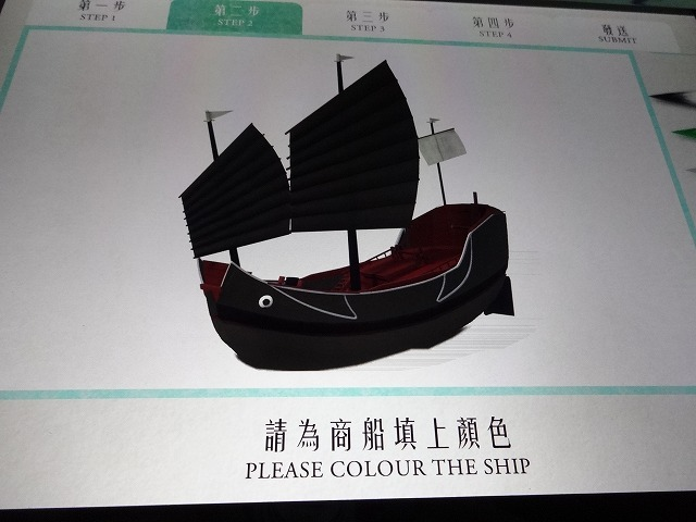 跨越海洋@香港歴史博物館(HKミュージアムオブヒストリー)6 (海外旅行部門)_b0248150_17460987.jpg