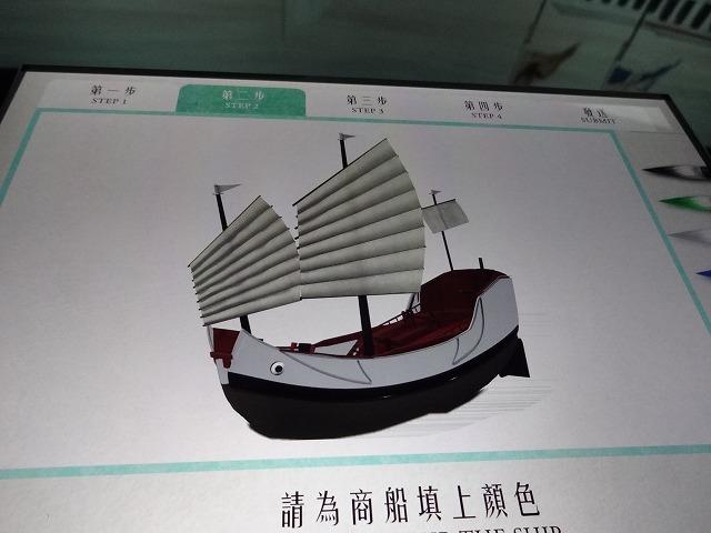跨越海洋@香港歴史博物館(HKミュージアムオブヒストリー)6 (海外旅行部門)_b0248150_17482072.jpg