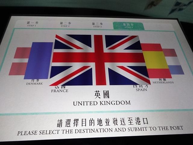 跨越海洋@香港歴史博物館(HKミュージアムオブヒストリー)6 (海外旅行部門)_b0248150_17502232.jpg