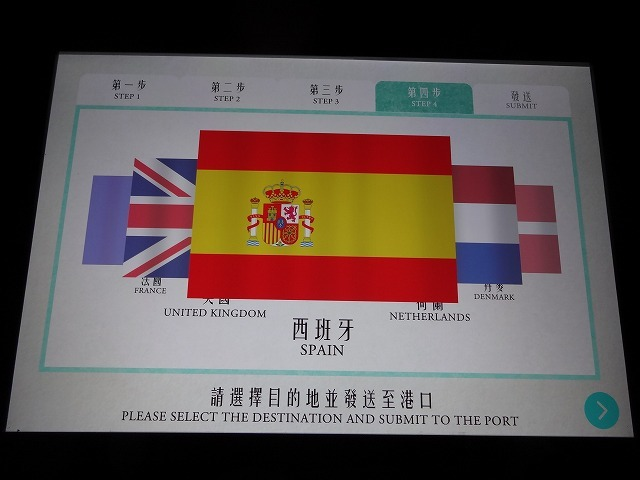 跨越海洋@香港歴史博物館(HKミュージアムオブヒストリー)6 (海外旅行部門)_b0248150_17503988.jpg