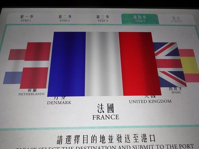 跨越海洋@香港歴史博物館(HKミュージアムオブヒストリー)6 (海外旅行部門)_b0248150_17505545.jpg