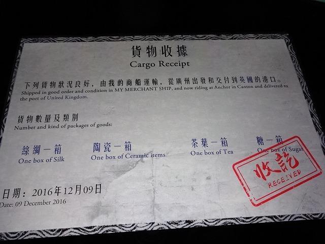 跨越海洋@香港歴史博物館(HKミュージアムオブヒストリー)6 (海外旅行部門)_b0248150_17533794.jpg
