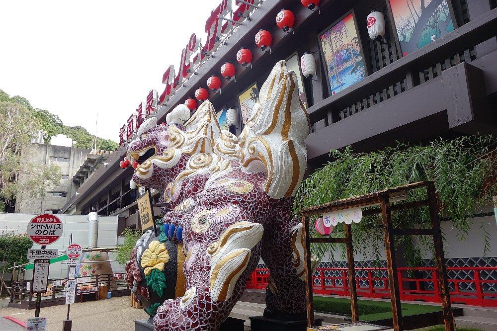 箕面観光ホテル(箕面スパーガーデン)_c0112559_16115960.jpg