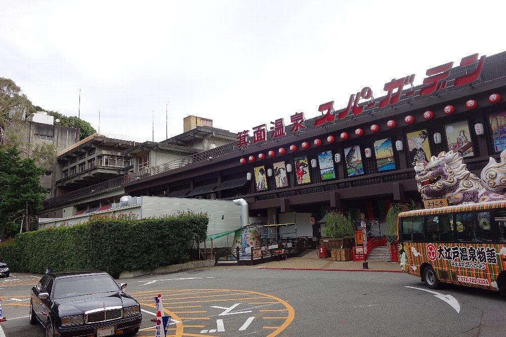 箕面観光ホテル(箕面スパーガーデン)_c0112559_16121582.jpg