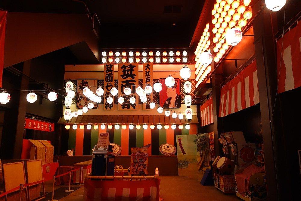 箕面観光ホテル(箕面スパーガーデン)_c0112559_16144185.jpg