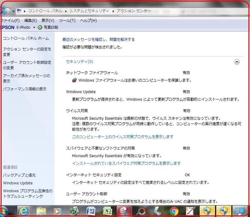 d0007071_17175781.jpg