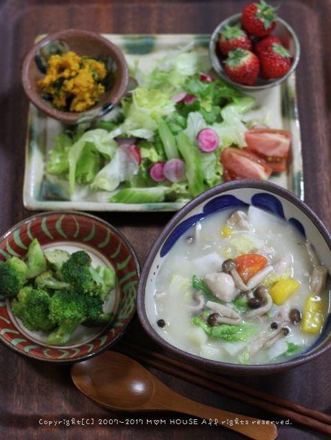 鮭海苔弁 ✿ クリームシチュー(๑¯﹃¯๑)♪_c0139375_11111523.jpg