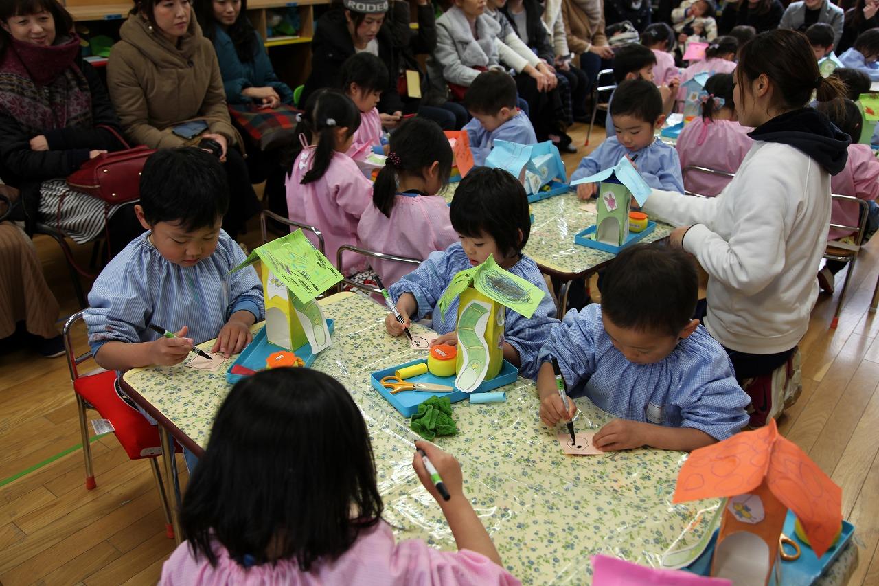 保育参観(りんご組・年少組)_b0277979_19121016.jpg