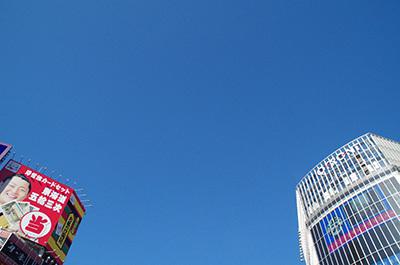 1月23日(月)今日の渋谷109前交差点_b0056983_15251304.jpg