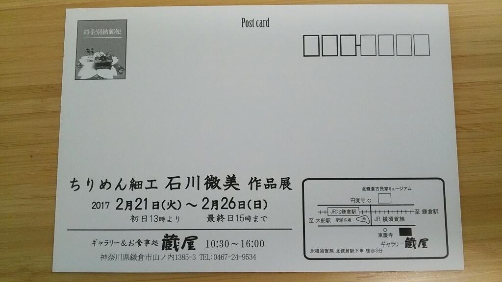b0243884_19401170.jpg