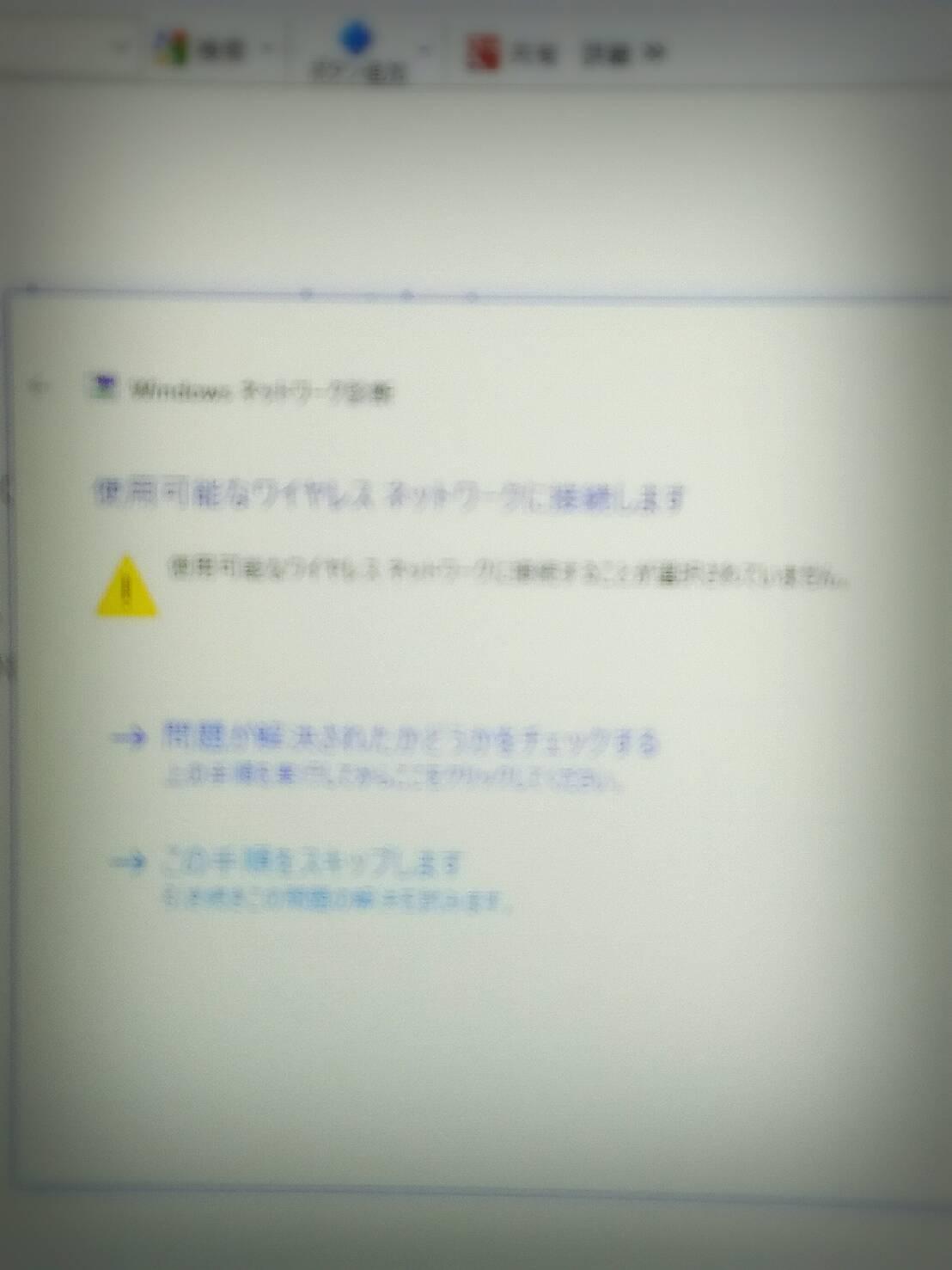f0076290_09551832.jpg