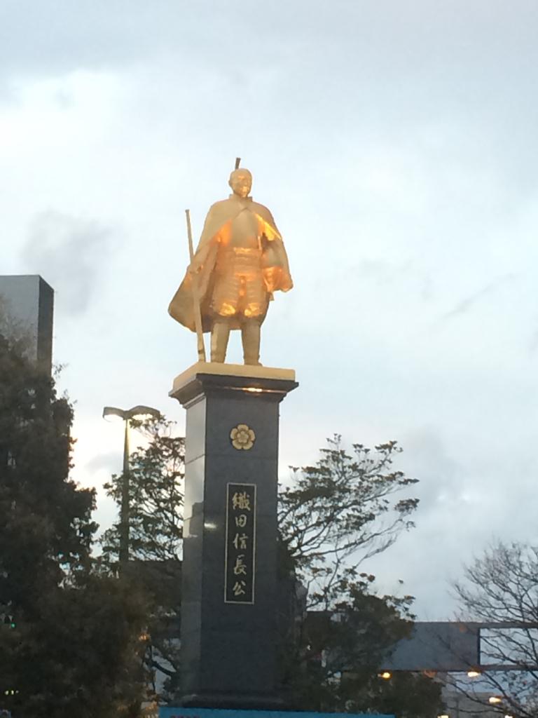 岐阜〜!_a0159393_14495602.jpg