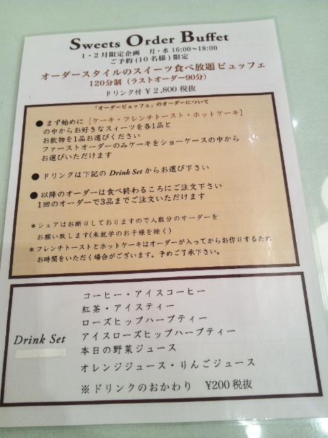 サンデーブランチ吉祥寺店_f0076001_1221655.jpg
