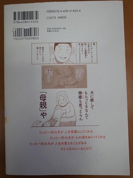 f0197703_10241360.jpg