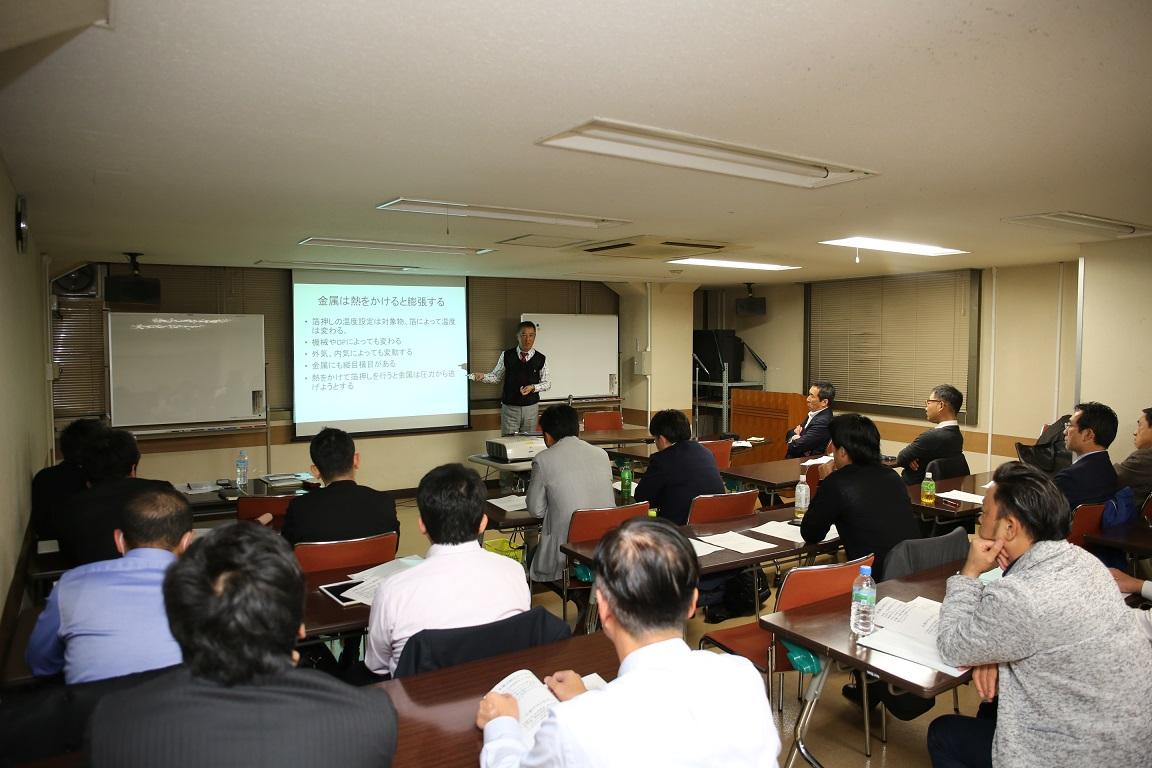 11月の勉強会報告_e0230111_7521633.jpg