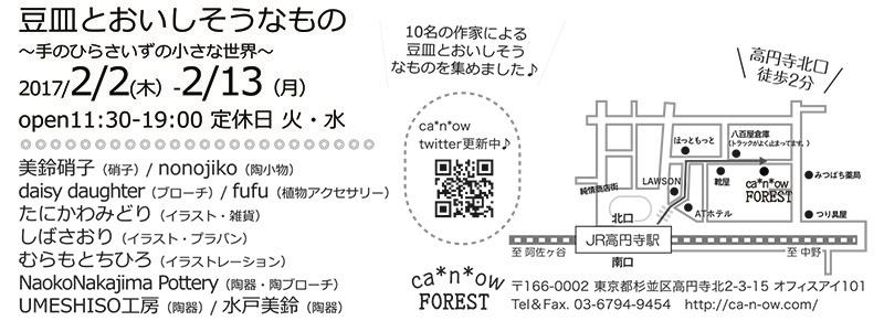 f0370414_18482079.jpg